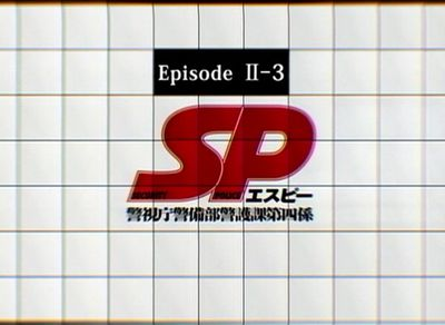 sp_20071124_001.jpg