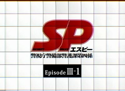 sp_20071201_001.jpg