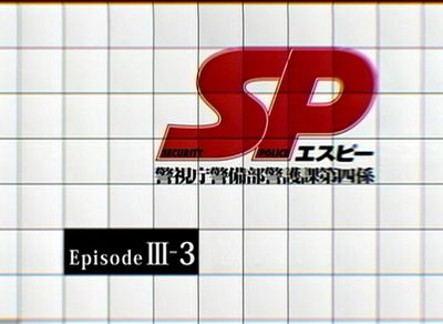 sp_20071215_001.jpg