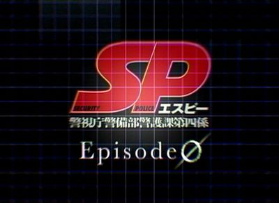 sp_20071222_001.jpg
