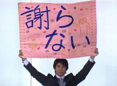 swan_20071120_002.jpg