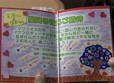 swan_20071218_008.jpg