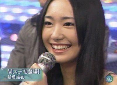 yui_20071207_004.jpg