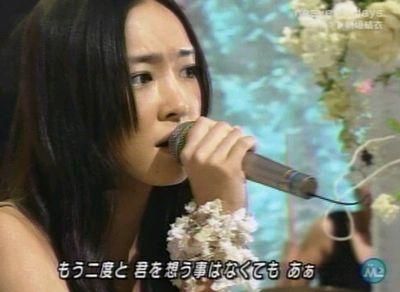 yui_20071207_006.jpg