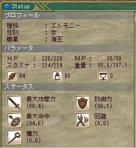 20060709222432.jpg