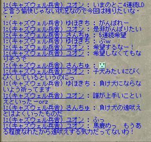 20060821181603.jpg