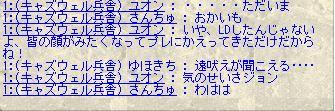 20060821181612.jpg