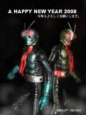 仮面ライダー THE NEXT 1号・2号 (ソフビ魂)