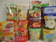お土産スープ