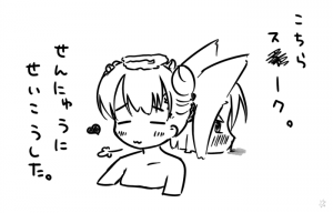 す■ーく! はなぢ、はなぢ!!