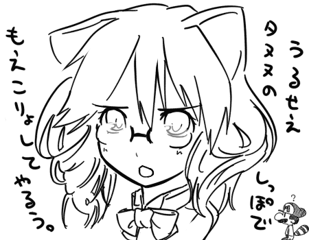 オドロキさん+縦ロール = 女の子?