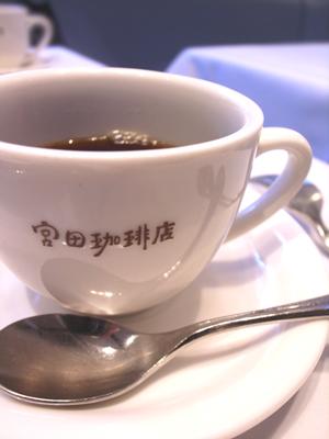 miya2cafe