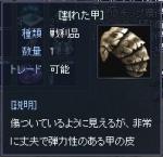 CAPT0711262.jpg