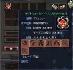 CAPT0712093.jpg