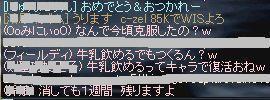 071216f.jpg