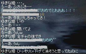 071216h.jpg