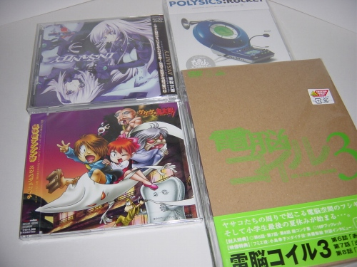 CDSC04254.jpg