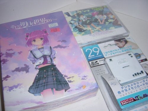 CDSC04255.jpg
