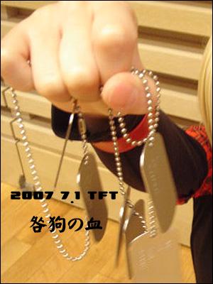 pho-070701.jpg