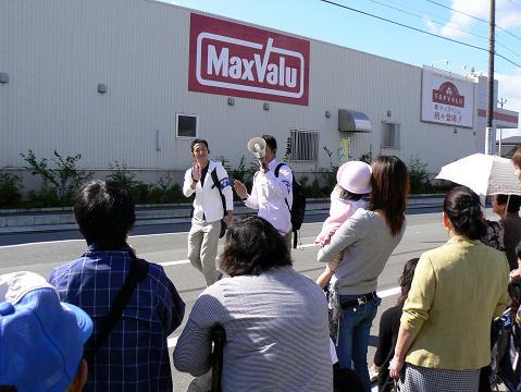 070929 神奈川県警のニイチャンからレクチャーを