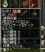 LinC2943_20071227s.jpg