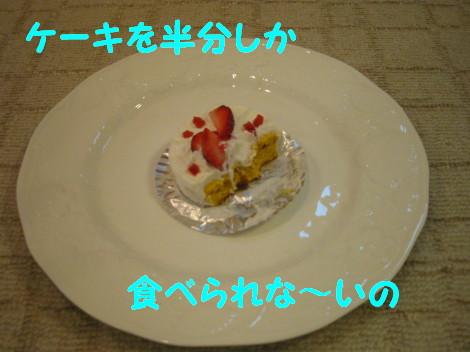 IMG_3952.jpg