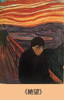 munch_art07.jpg