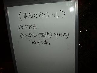 s-P1010008.jpg