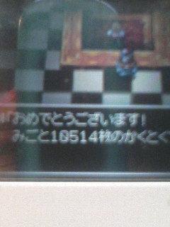 071129_0203~01.jpg