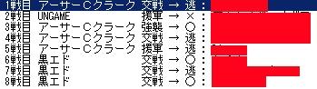 2008010403.jpg