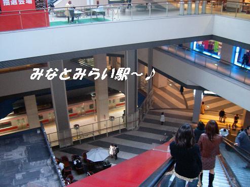 UNI_0091.jpg