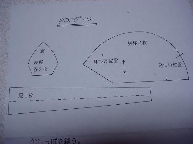 PC150011.jpg