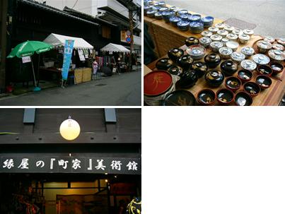 '07祇園大骨董展Ⅰ