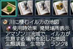 トルヒーヨ4