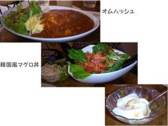 lunch_20071117235357.jpg