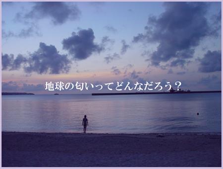 宮古島(沖縄)の海。2005年。
