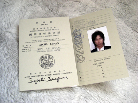 国外運転免許証。