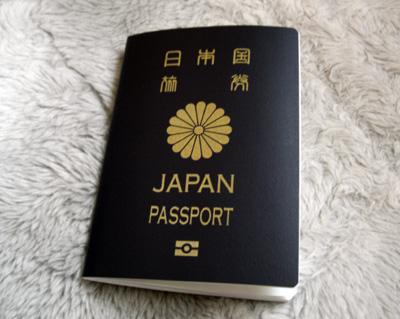 パスポート。五年物は紺色。