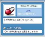 20060923234130.jpg