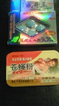 精力剤 中国