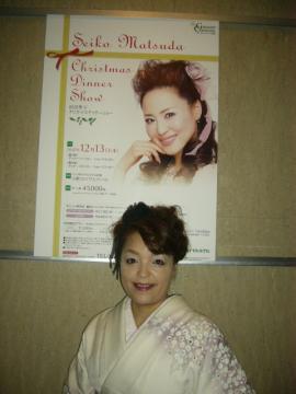 聖子ディナーショー みーちゃん 002
