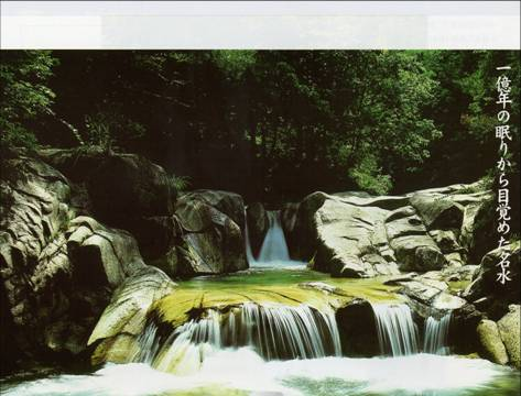 高賀の森水イメージ写真