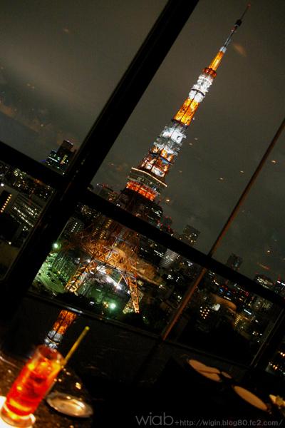 席がほとんど東京タワー向いてます。