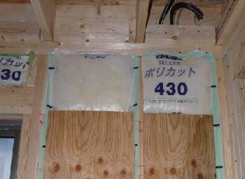下地板周りの断熱材