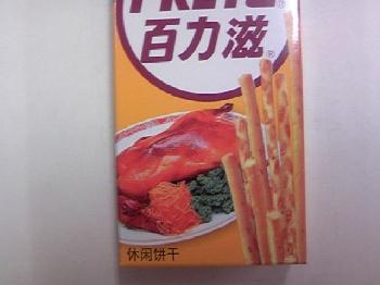 ペキンダック味