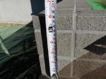 玄関18センチ