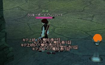 革を出せぇぇぇ!!