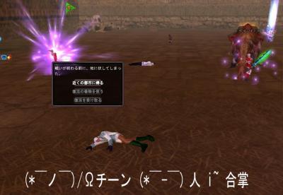 2_20071231035538.jpg