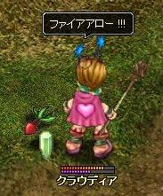 20060804194040.jpg