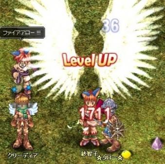 20061212094145.jpg